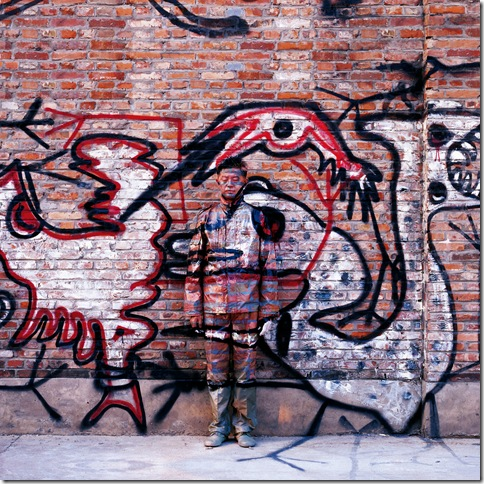 liu_bolin_hitc_no84_graffiti_no2_photograph_2009