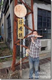 臺北機廠_鐵道文化節 (48)