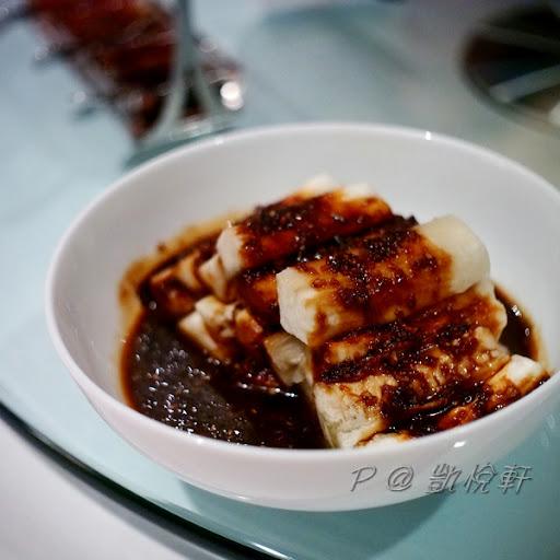 金蒜醬油蒸茄子 @ 凱悅軒