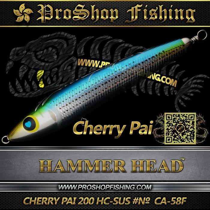 hammerhead CHERRY PAI 200 HC-SUS #№ CA-58F.5_thumb