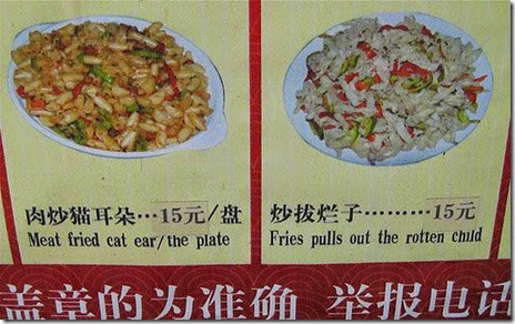 signs-lost-translation-029