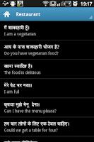 Screenshot of Listen & Learn Spoken English
