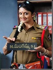 vimala_raman_police_dress