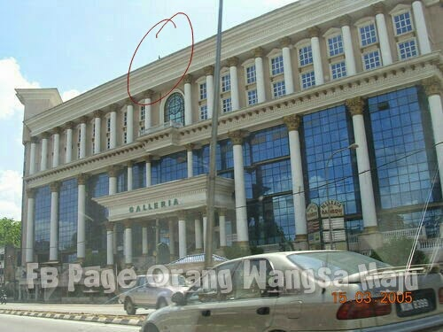 Sejarah Galleria Jalan Pahang Setapak