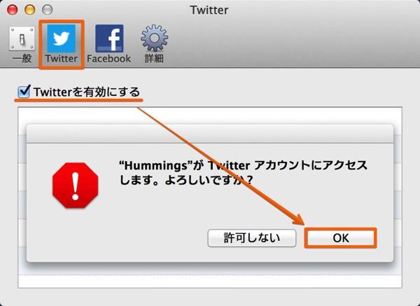 Mac app social networking hummings5