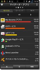 device-2013-03-11-141813