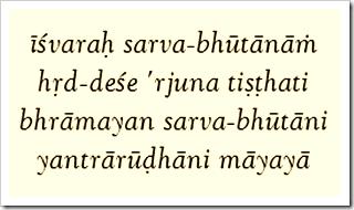 Bhagavad-gita, 18.61