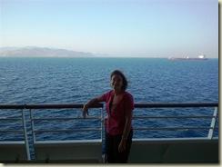 E and Greek Island (Small)