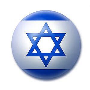 [Israel_flag_button_%5B6%5D.jpg]