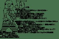 Jyushimatsu Resident Priest