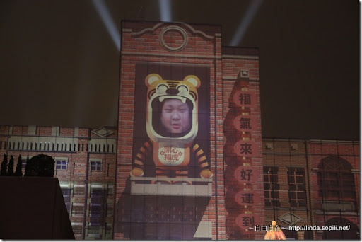 2010台北燈節(台北燈會)-大頭圖樣