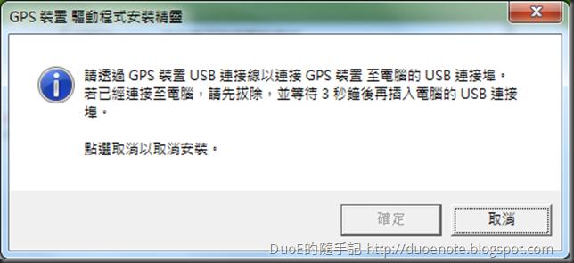 GT-820 PRO-4
