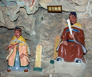 Beihai-Caves-3898