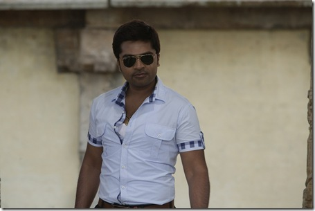 Simbu Osthi Movie stills5