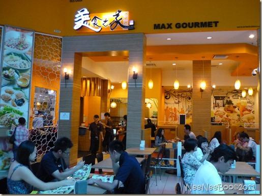 Bjy max gourmet_00001