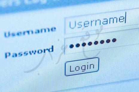 System Password كلمة مرور مدير النظام