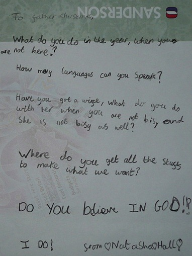 Письмо Санте на Рождество 2010