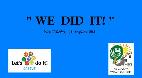 we did it 2013 logo final