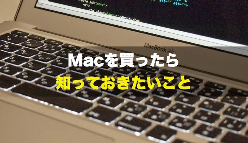 Mac begin