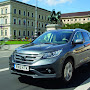 2013-Honda-CR-V-Crossover-New-Photos-5.jpg