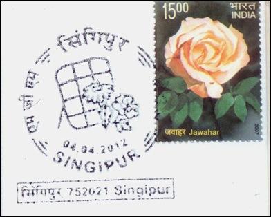 MGM-Singipur-Cover