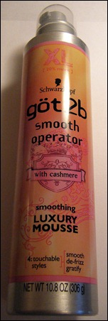 Got2b Smooth Operator Luxury Mousse