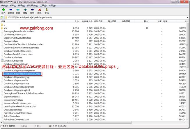 201200610-13-Weka-連接MS SQL SERVER 2008 R2-W