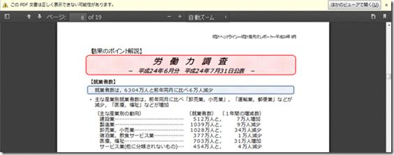 2012-08-29_11h37_55