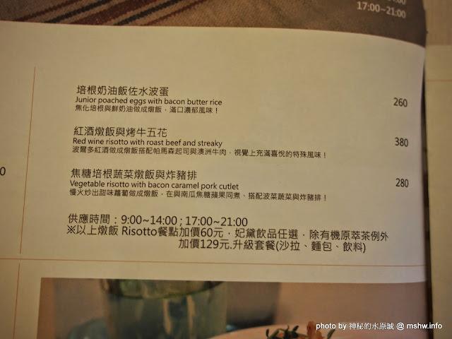 MWO02678.JPG