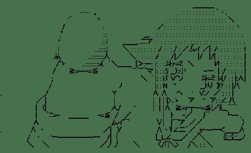 三峰真白 (未確認で進行形)