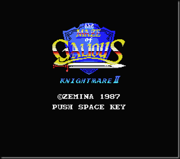 The Maze of Galious (Konami, 1987) (Ripped by Zemina)_0000