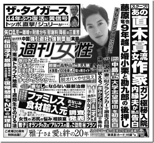 130409新聞ラフ
