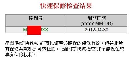 2012-03-11_121052