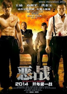 Once Upon a Time in Shanghai [2014] BRRip 720p