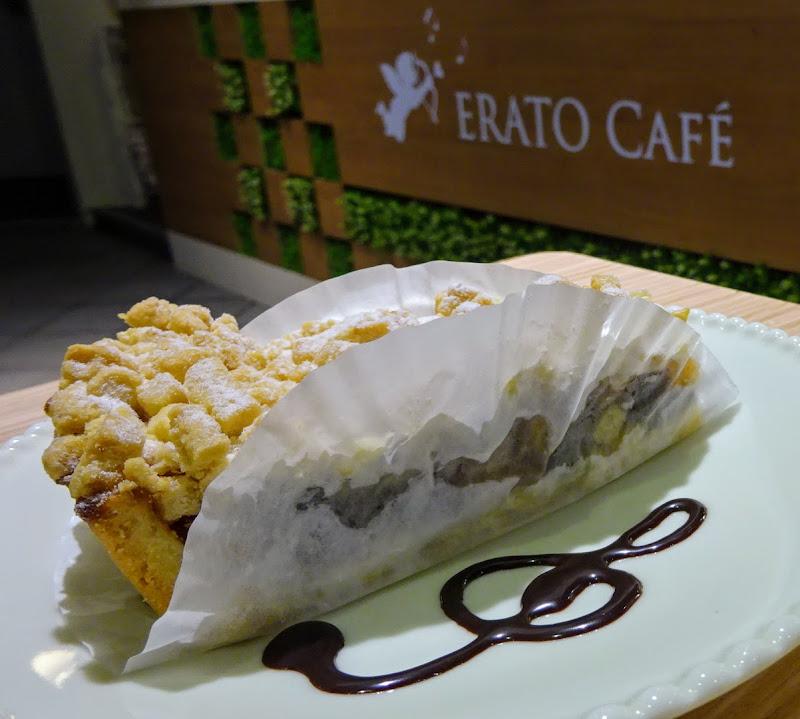 幸福樂手咖啡館 Erato Cafe 蘋果派.JPG