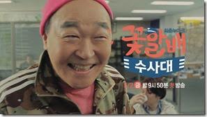희철의굴욕 전광석화 tvN꽃할배수사대 3차 티저 30초_2.MP4_000028533