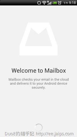 Mailbox 登入 Dropbox
