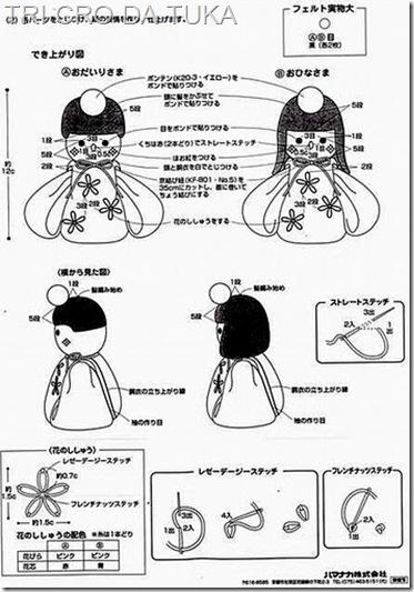 Японские куклы C