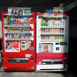 vending machines in shinjuku in Shinjuku, Tokyo, Japan