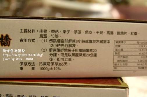 498340cc4a321