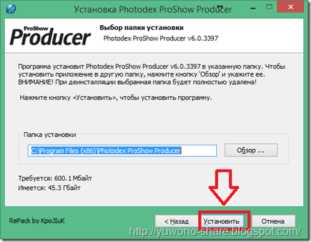 Photodex ProShow Producer 6.0.3397 FULL 2