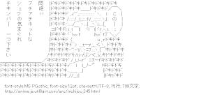 [AA]相生祐子 (日常)