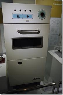 IMGP2893