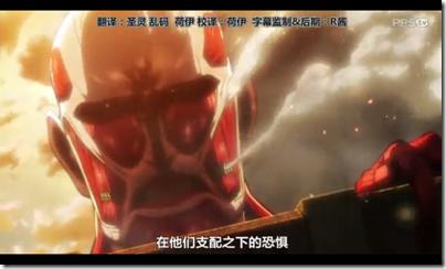 Screenshot_2013-08-01-00-30-53