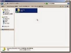 IISFTP_000095