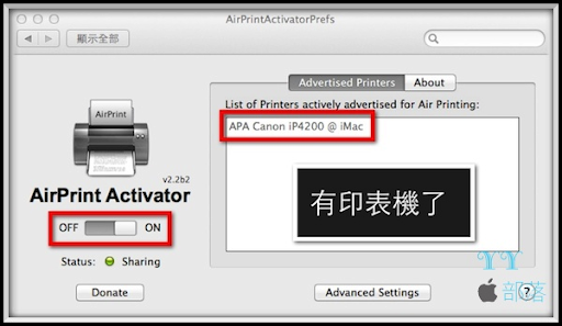 airprint11.png