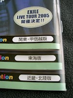 LAWSON TICKET WITH Loppi