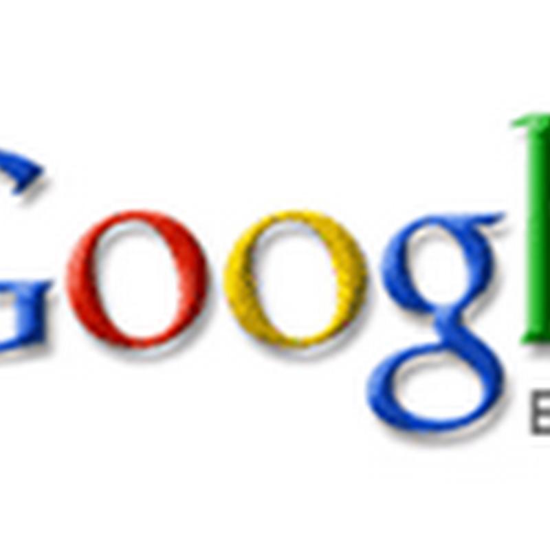 Mãe, eu fui no Google!
