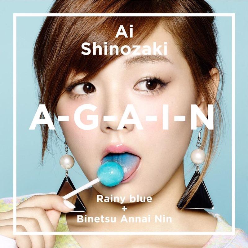 shinozaki_ai_AGAIN_single_cover