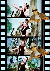 ao_yen_song_film